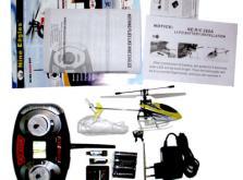 Вертолет Nine Eagles Solo PRO II 2.4 GHz в кейсе (Yellow RTF Version)-фото 1