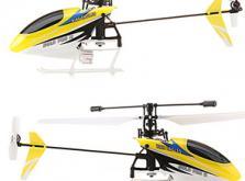 Вертолет Nine Eagles Solo PRO II 2.4 GHz в кейсе (Yellow RTF Version)-фото 2