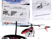 Вертолет Nine Eagles Solo PRO I 2.4 GHz (Red RTF Version)-фото 1