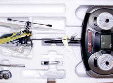 Вертолет Nine Eagles Solo PRO II 2.4 GHz (Yellow RTF Version)-фото 7