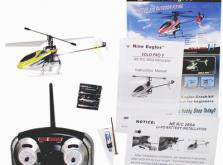 Вертолет Nine Eagles Solo PRO II 2.4 GHz (Yellow RTF Version)-фото 1