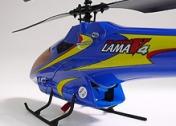 Радиоуправляемый вертолет Lama V4-фото 3