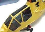 Радиоуправляемый вертолет COMANCHE-фото 2