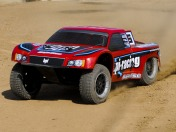 HPI Baja 5SC SC-1 2WD Baggy 1:5 2.4Ghz Gas (Red RTR Version)-фото 1