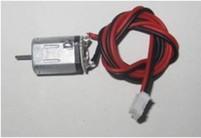 UDIRC Двигатель хвостовой  к U16