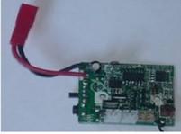 UDIRC Приёмник 2.4 ГГц, регулятор, гироскопы для U12/U12A