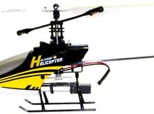 Радиоуправляемый вертолет Xieda 9958-фото 4