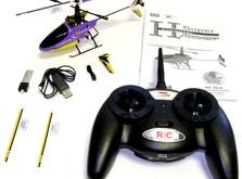 Радиоуправляемый вертолет Xieda 9958-фото 7