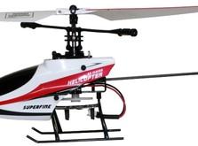 Радиоуправляемый вертолет Xieda 9958-фото 6
