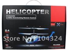 Радиоуправляемый вертолёт Xieda 9988 Police-фото 5