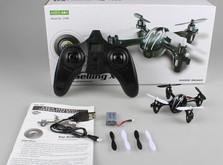 Квадрокоптер TOP Seling X6 с видеокамерой-фото 5
