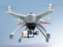 Квадрокоптер Walkera QR X350 Pro с GPS пультом DEVO 7-фото 5