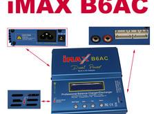 Зарядное устройство SkyRC iMAX B6AC 5A/50W с встроенным блоком питания-фото 1