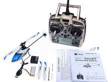Радиоуправляемый вертолет WLToys V977 6CH 2.4GHz 3D FBL CP BL-фото 5