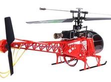 Радиоуправляемый вертолет-копия WLToys V915-фото 2