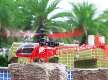 Радиоуправляемый вертолет-копия WLToys V915-фото 7