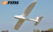 Радиоуправляемая модель планера  Easy Trainer 1280mm-фото 4
