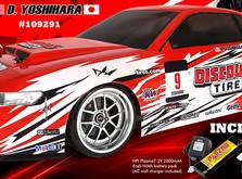 Радиоуправляемый дрифтовый автомобиль HPI E10 2014 Nissan S13 1:10 RTR-фото 3
