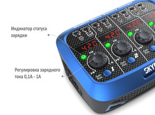 Зарядное устройство SkyRC Quattro Micro для однобаночных LiPo аккумуляторов с блоком питания-фото 3