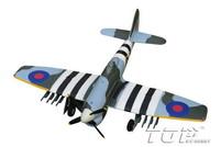 Радиоуправляемая модель самолета Top RC Hawker Tempest 800mm RTF