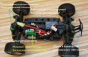 Радиоуправляемая модель трагги HSP Ghost PRO масштаб 1:18-фото 9