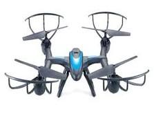 Квадрокоптер с видеокамерой  MJX X500 FPV 2.4ГГц 4CH-фото 2