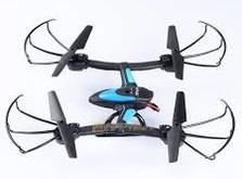 Квадрокоптер с видеокамерой  MJX X500 FPV 2.4ГГц 4CH-фото 3