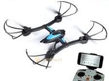 Квадрокоптер с видеокамерой  MJX X500 FPV 2.4ГГц 4CH-фото 5