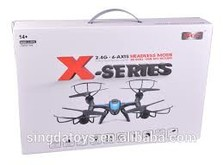 Квадрокоптер с видеокамерой  MJX X500 FPV 2.4ГГц 4CH-фото 7