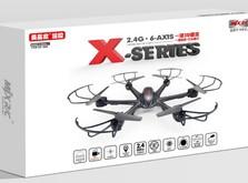 Гексакоптер MJX X601 H с FPV-фото 6