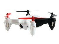 Квадрокоптер WL Toys Q242G с FPV системой