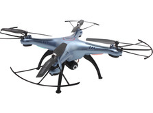 Квадрокоптер Syma X5HW 330 мм HD WiFi-фото 2