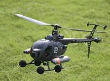 Вертолёт на радиоуправлении MD-500 2.4GHz-фото 6