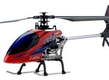 Вертолёт на радиоуправлении 2.4GHz Fei Lun-фото 2