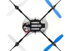 Квадрокоптер на радиоуправлении Fei Lun FX119-фото 3