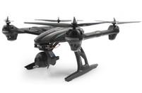 Квадрокоптер JXD 507W 550мм HD WiFi камера