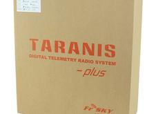 Аппаратура управления FrSky Taranis X9DP (в алюминиевом кейсе)-фото 3