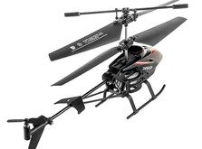 Вертолёт микро Vitality H40-фото 4