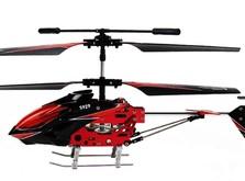 Радиоуправляемый вертолёт WL Toys S929 с автопилотом-фото 3