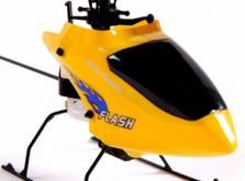 Вертолет Nine Eagles Flash 2.4 GHz в кейсе (Yellow RTF Version)-фото 4