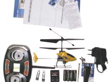 Вертолет Nine Eagles Flash 2.4 GHz в кейсе (Yellow RTF Version)-фото 2