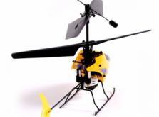 Вертолет Nine Eagles Flash 2.4 GHz в кейсе (Yellow RTF Version)-фото 1