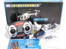 Вертолет Nine Eagles Bravo SX 2.4 GHz (Light Blue RTF Version)-фото 1