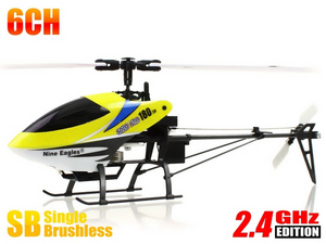 Вертолет Nine Eagles Solo PRO 180 3D 2.4 GHz (Yellow RTF Version)