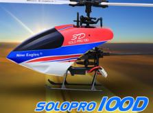 Вертолет Nine Eagles Solo PRO 100 3D 2.4 GHz (Red RTF Version)-фото 5