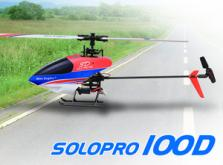 Вертолет Nine Eagles Solo PRO 100 3D 2.4 GHz (Red RTF Version)-фото 2