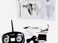 Вертолет Nine Eagles Solo PRO 328 2.4 GHz (Red RTF Version)-фото 1
