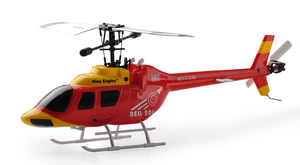 Вертолет Nine Eagles Bell 206 2.4 GHz (Red RTF Version)