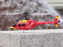 Вертолет Nine Eagles Bell 206 2.4 GHz (Red RTF Version)-фото 7