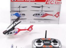 Вертолет Nine Eagles EC 135 2.4 GHz (Blue RTF Version)-фото 1